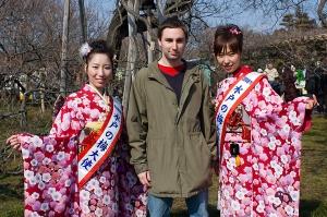 Mito Kairakuen Park 2006 - 0096