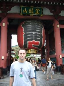 Asakusa-Odaiba Aug '06 009