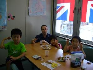 kg summer school 26th july 06