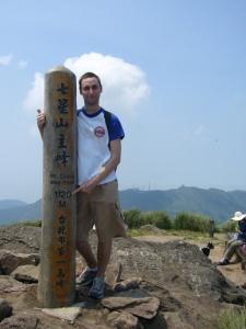 Taipei Aug '06 045