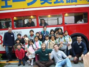 Tokyo Big Red Bus Tour Mar '07 030
