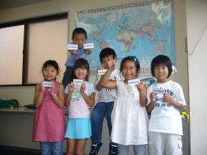 summer school '07 001