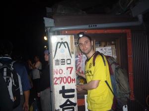 MountFujiClimb July '07 005