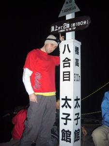 MountFujiClimb July '07 016