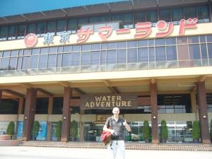 TokyoSummerland 001