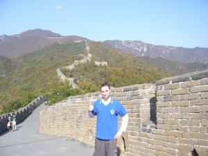 Beijing Oct '07 044