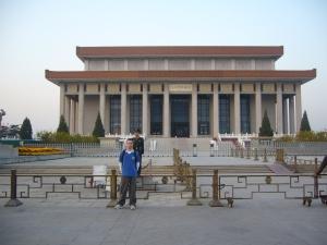 Beijing Oct '07 120