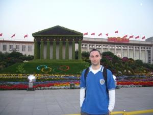 Beijing Oct '07 132
