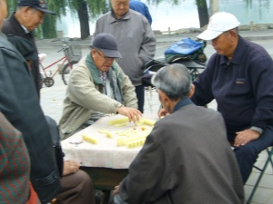 Qianhai Lake mahjong game