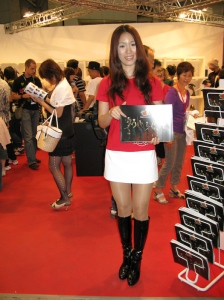 Star Wars Celebration Japan, July '08