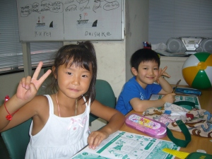 Narimsasu students 20 Aug 08 004