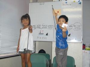Narimsasu students 20 Aug 08 005
