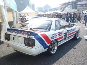 MotorSportJapan2008Expo 002