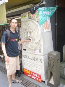 Enoshima 11 Sept '09 003