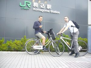 Cycling The Yamanote Line