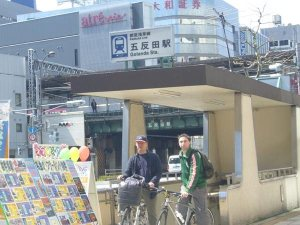 Cycling The A-Z Of Tokyo - Part I