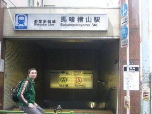 Cycling The A-Z Of Tokyo - Part II