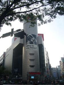 Vader in Shibuya Apr '10 003
