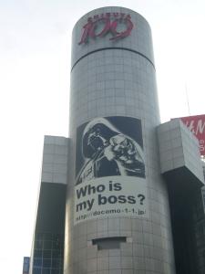 Vader in Shibuya Apr '10 006