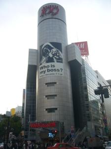 Vader in Shibuya Apr '10 007