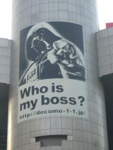 Vader in Shibuya Apr '10 009