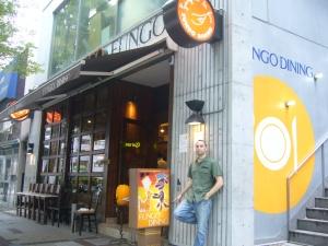 fungo dining Oct 2010 005