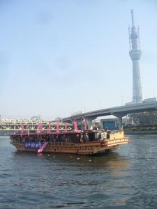 Edo Nagashibina Feb 2011 016