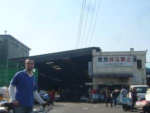 TokyoTop25 Nov 2010 106