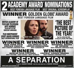 600full-a-separation-poster