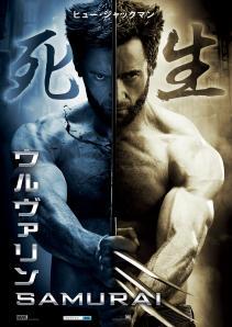 狼人:武士激戰/金鋼狼:武士之戰(The Wolverine)02