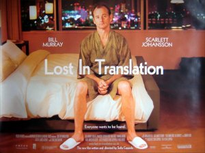 lost-in-translation-original-uk-30-x-40-quad-poster-bill-murray-scarlett-johansson-2003--3011-p