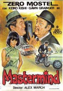 Mastermind_(film)