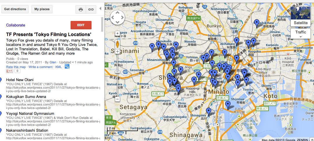 Tokyo Filming Locations On Google Maps…Finally!! | Tokyo Fox (東京狐)