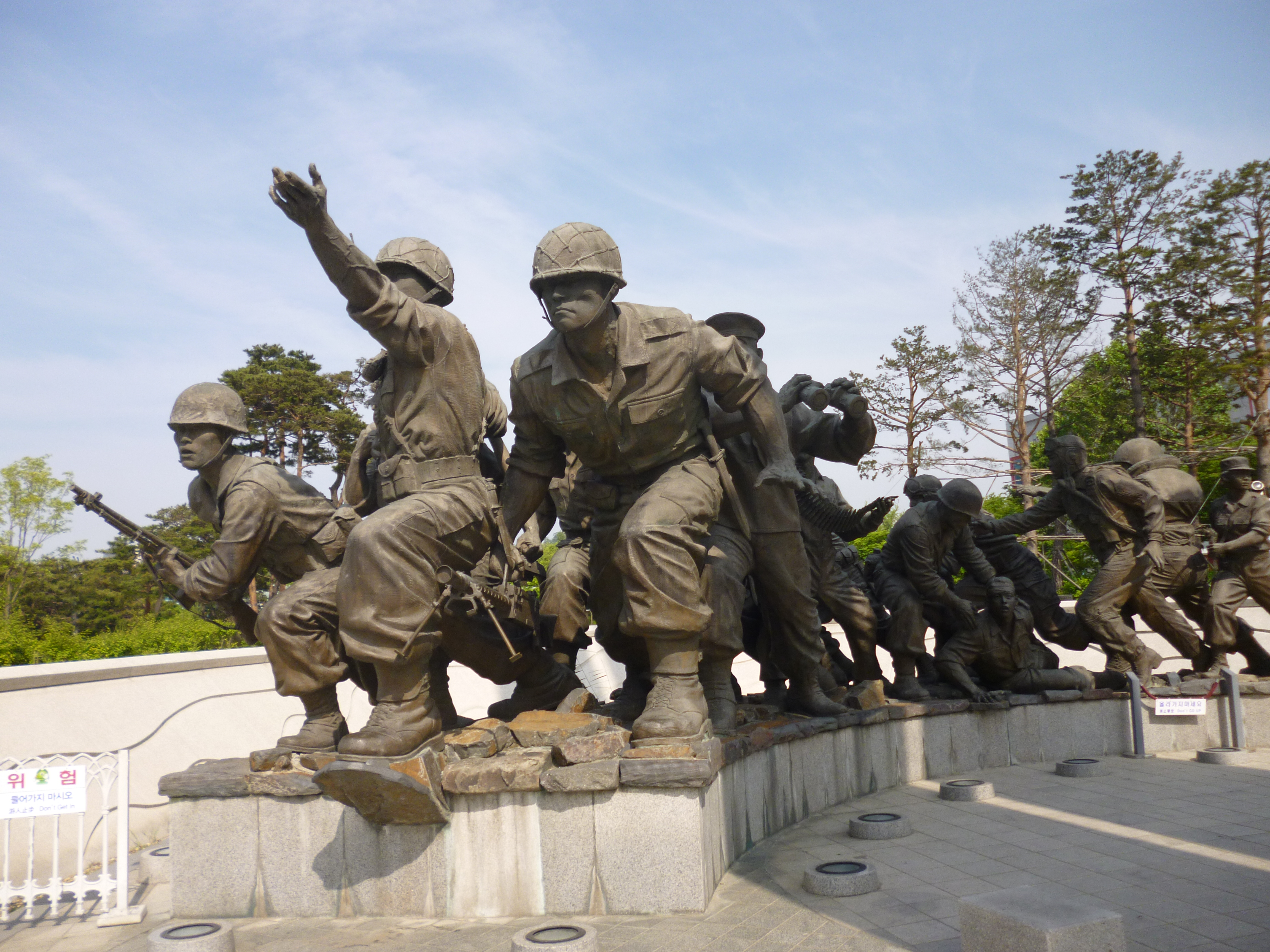 South Korea 2015 Pt I The War Memorial Of Korea Tokyo Fox