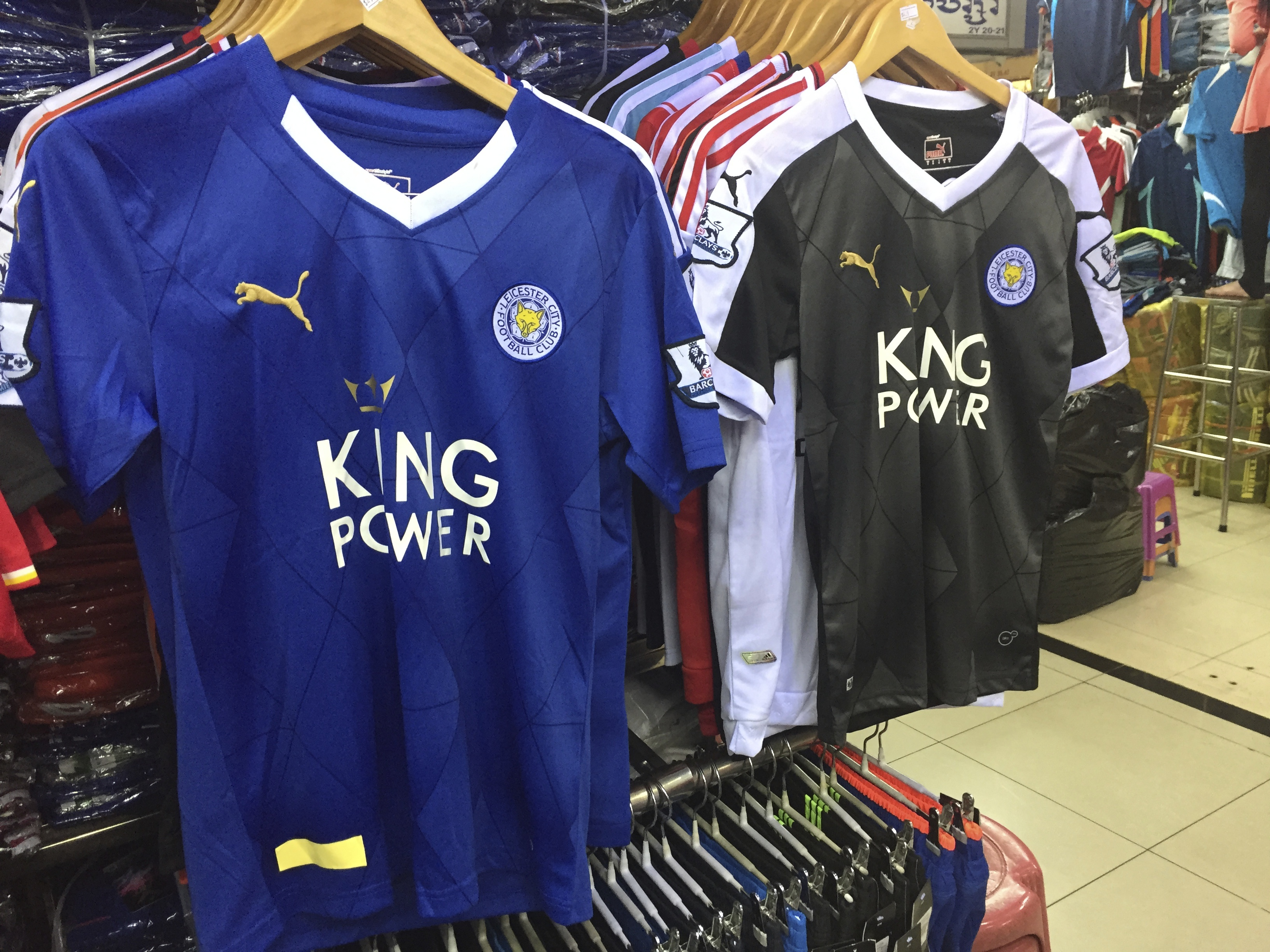 69f5af536 Get Your Kits Out For The Lads – My Leicester City Replica Shirt ...