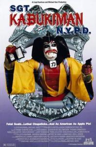 Sgt_kabukiman_nypd_poster