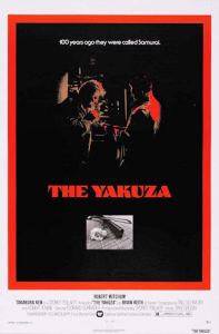 The_Yakuza_1975_poster