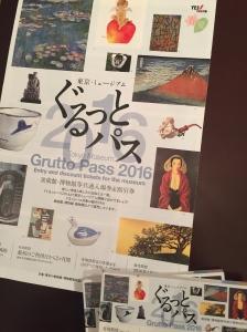 Grutto Pass