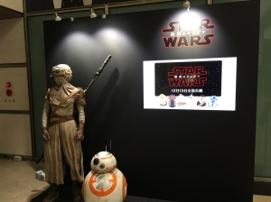 Mind Blowing Star Wars Exhibit At Nippon TV Tower | Tokyo
